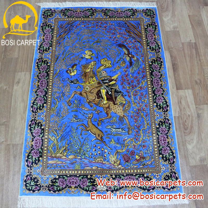 Silk Carpet Wall To Vidalondon